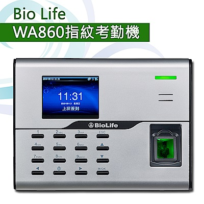 Biolife WA860全功能指紋網路型打卡鐘/考勤機
