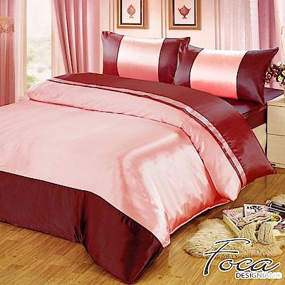 FOCA 華麗紅銀-加大 四件式絲緞薄被套床包組