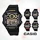 CASIO卡西歐 方形設計電子錶(AE-1300WH) product thumbnail 1