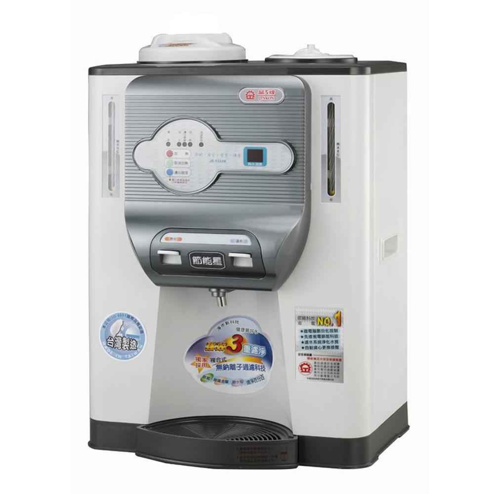 晶工牌10.2L省電科技溫熱全自動開飲機 JD-5322B