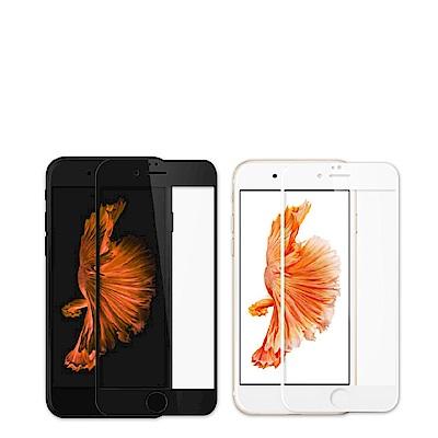 iPhone 6/6S 絲印電鍍 9H 滿版玻璃膜 保護貼