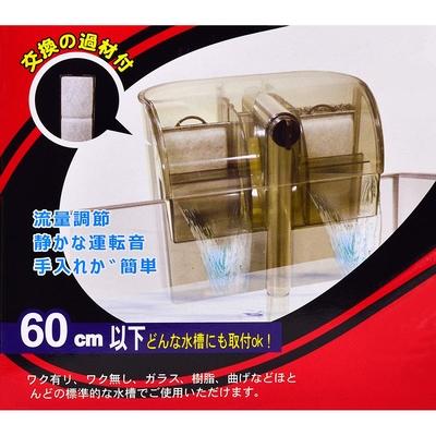 A.D.P《AD-700》外掛過濾器專用替換過濾棉 12pcs