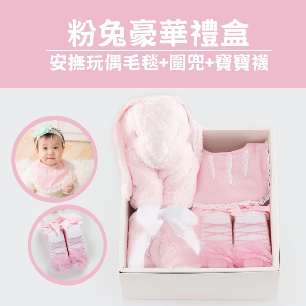Kori Deer 可莉鹿 動物嬰兒毯安撫毯豪華禮盒-粉長耳兔
