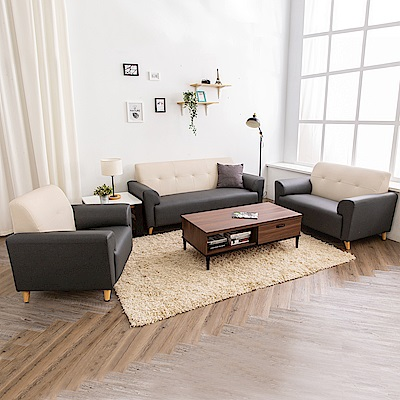 時尚屋 畢維斯1+2+3人座雙色透氣貓抓皮沙發 (共2色)