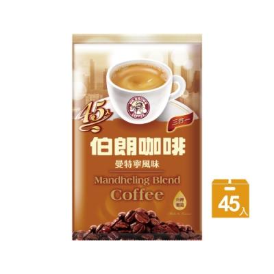 伯朗咖啡 三合一曼特寧風味(16gx45入)