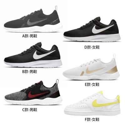 【時時樂限定】NIKE 運動鞋任選均一價