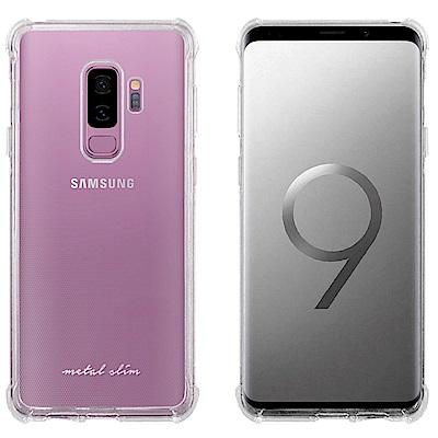 Metal-Slim Samsung GALAXY S9+ 防摔抗震空壓手機殼
