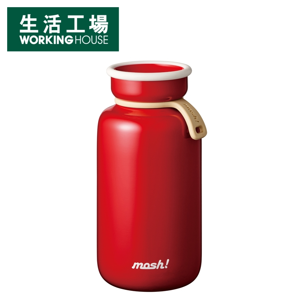 【生活工場】*Doshisha撞色系列保溫瓶450ml-紅