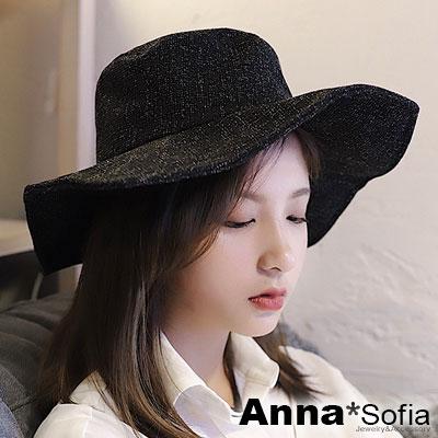 AnnaSofia 獨特方弧型條絮 遮陽防曬漁夫帽盆帽(酷黑系)
