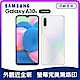 【福利品】SAMSUNG Galaxy A30s (4G/128G) 6.4吋三鏡頭智慧手機 product thumbnail 1