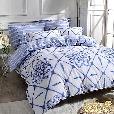 Betrise 青花瓷  加大-植萃系列 天絲棉麻德國銀離子防蹣抗菌四件式兩用被床包組