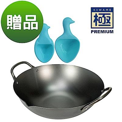 極PREMIUM 不易生鏽中華鍋(33cm)