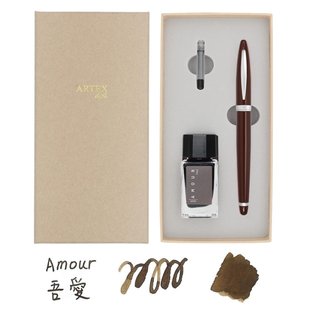 ARTEX-含客製化刻字-life獨白系列筆墨組-吾愛