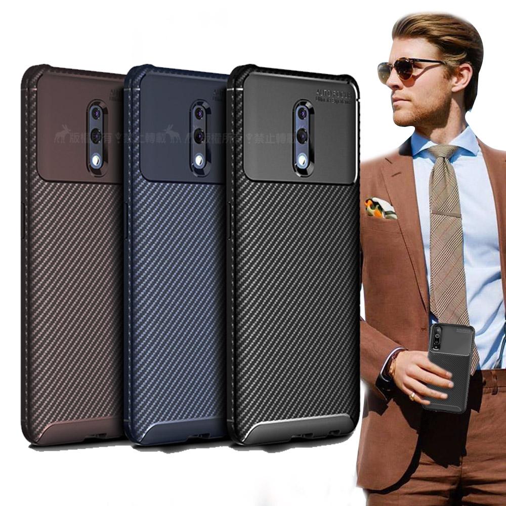 爵士焦點 OPPO Reno 標準版 碳纖維防指紋軟式手機殼