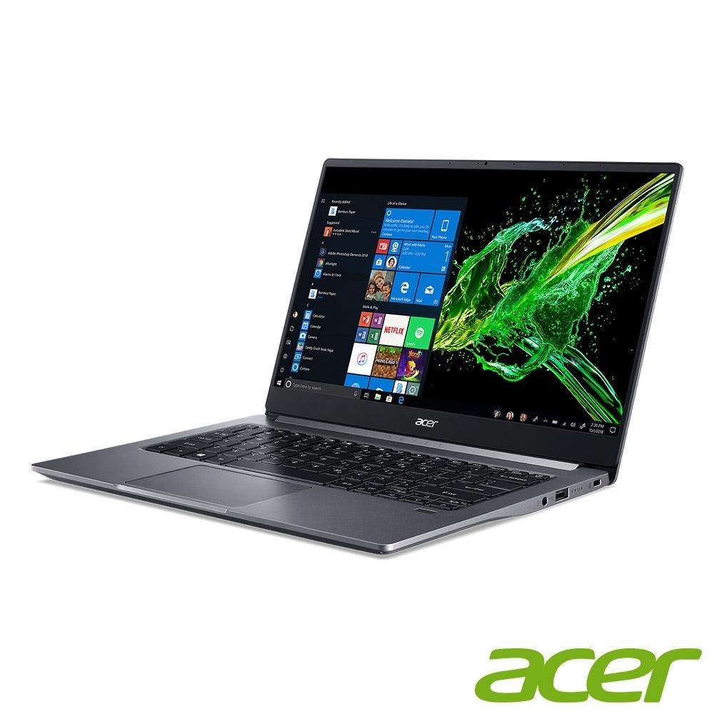 Acer SF314-57-787W 14吋筆電(i7-1065 G7/8G/512G SSD/Swift 3/灰)