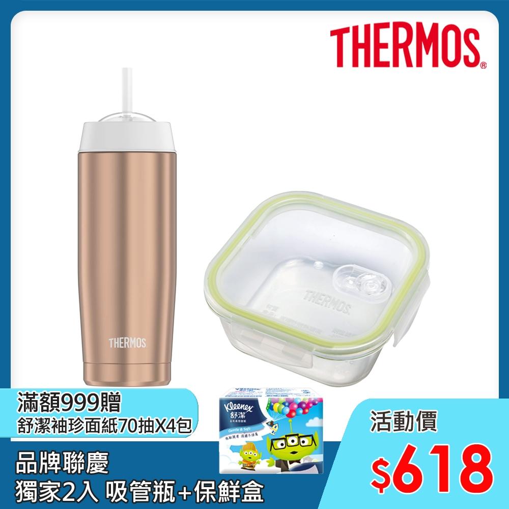 [送玻璃保鮮盒]  THERMOS膳魔師不鏽鋼真空吸管隨行瓶0.47L(TS4037)-RG(玫瑰金)