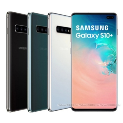 Samsung Galaxy S10+ 8G/128G 6.4吋 五鏡頭智慧型手機