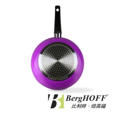 BergHOFF ECLIPSE紫平底鍋24CM(3.2L)
