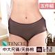 席艾妮SHIANEY 台灣製造(5件組)中大尺碼天絲棉纖維 中腰素面內褲 product thumbnail 1