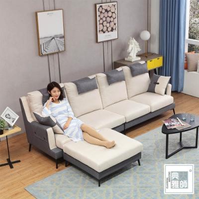典雅大師-蒂迪爾L型沙發(四+凳)/二色