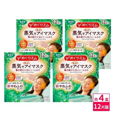 日本KAO新柔舒蒸氣眼罩12枚入-森林浴x4盒