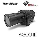 全視線 K300 III 三代 超廣角170度1080P 機車行車記錄器 -8H