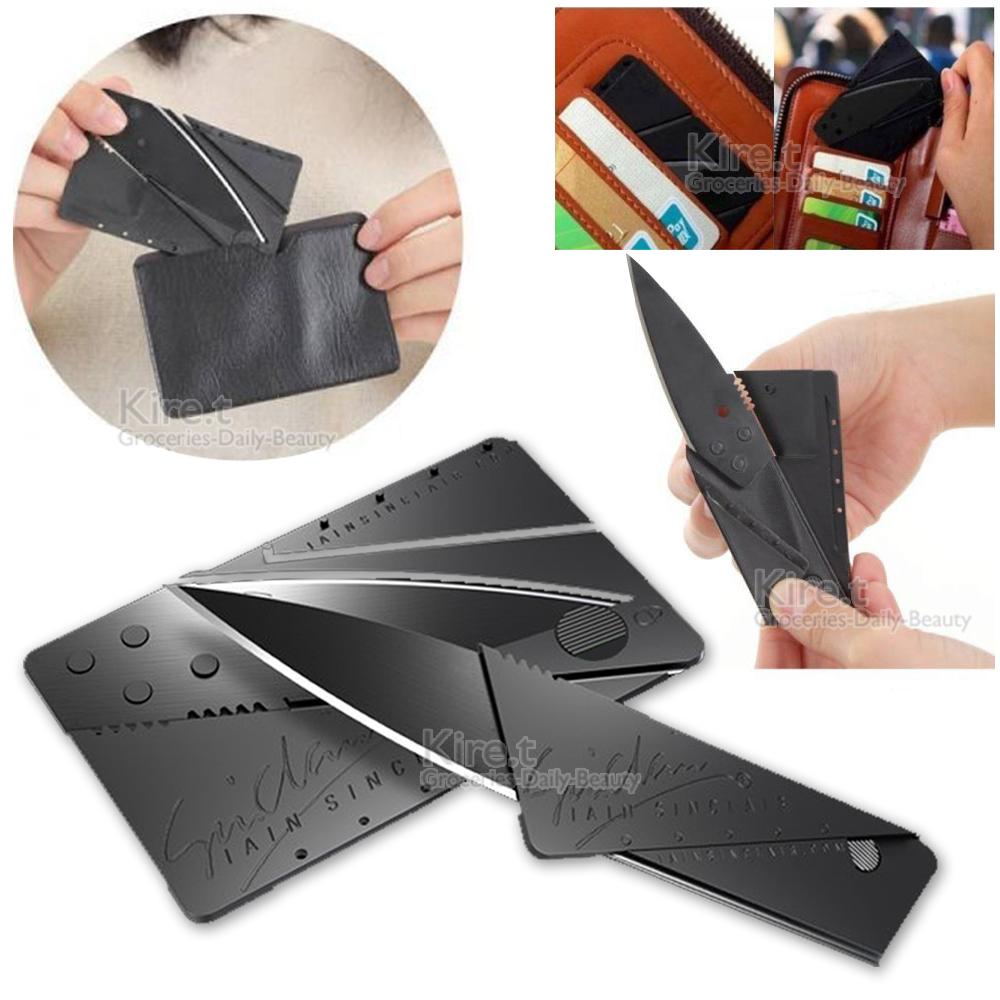 隨身攜帶輕量超薄 卡片刀 卡片摺疊刀-4入贈專用皮套 kiret