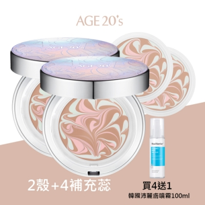 AGE20s 歐若拉極光煥彩爆水粉餅2空殼+4粉蕊 (送:韓國保濕精華噴霧100mlx1)