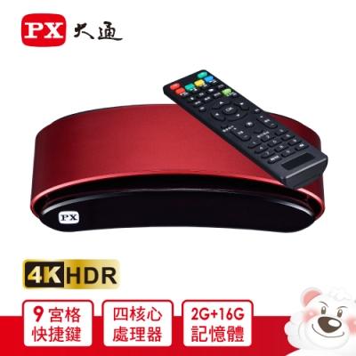 PX大通 OTT-2000 8核旗艦王 智慧電視盒(快速到貨)