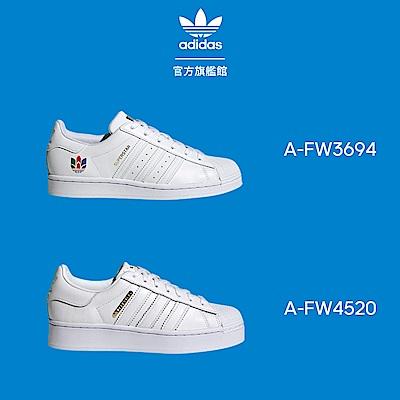 adidas 經典鞋兩款任選均一價