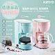 KINYO 馬卡龍美式滴漏式咖啡機(CMH-7530)濃香4杯 product thumbnail 2