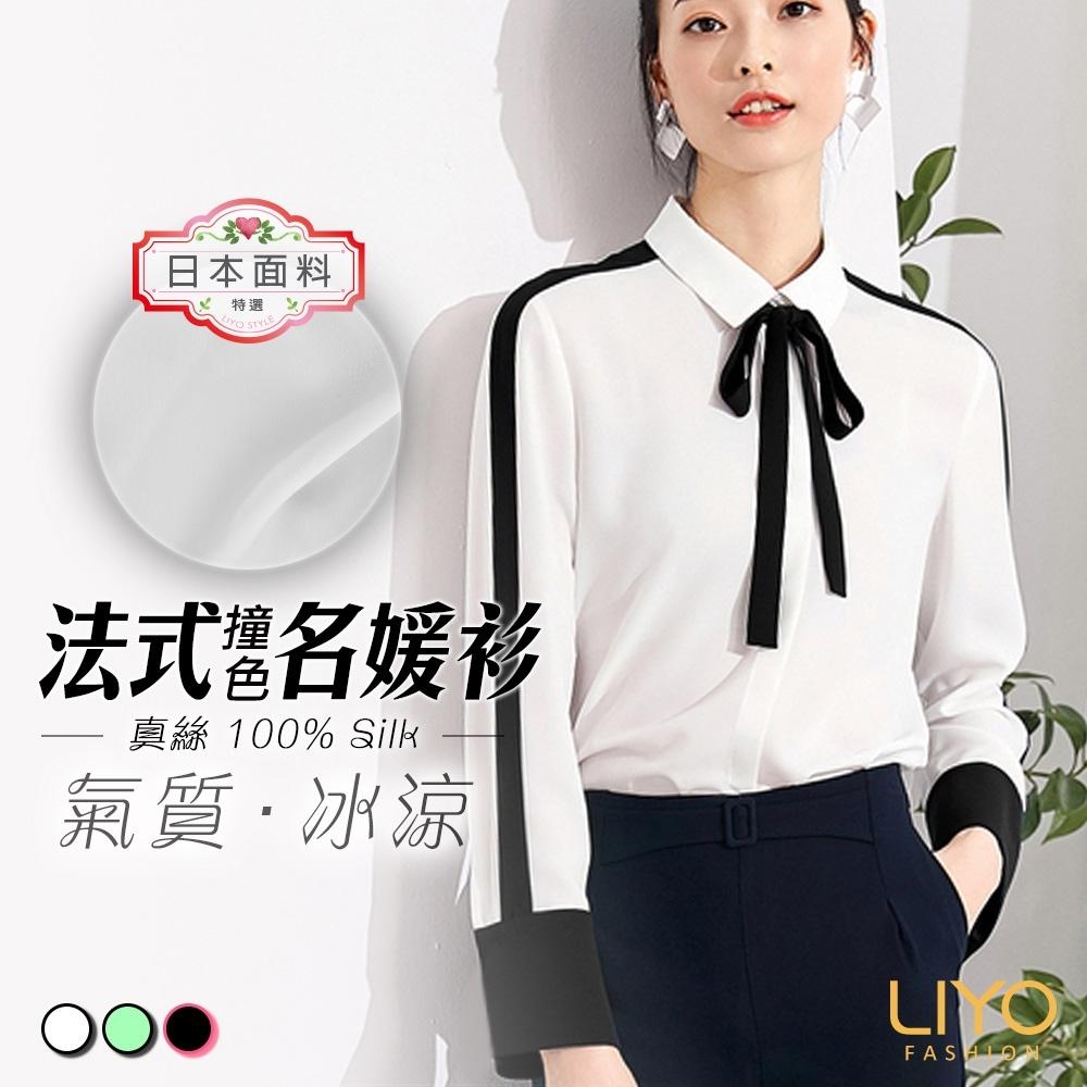 襯衫-LIYO理優-名媛OL蝴蝶結喇叭袖口修身顯瘦襯衫-日本進口面料