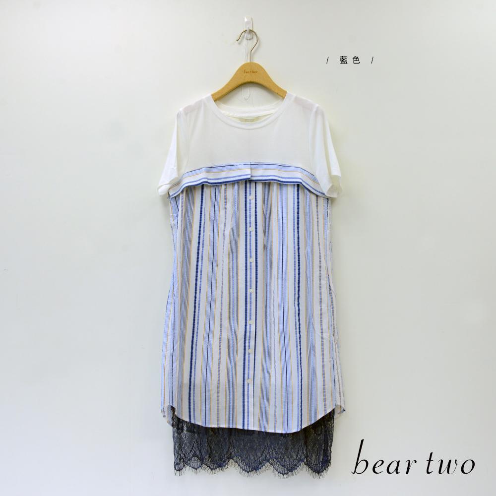 beartwo 海洋波浪假兩件上衣洋裝(藍色)