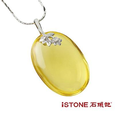 石頭記 黃水晶墜-夢幻晨曦