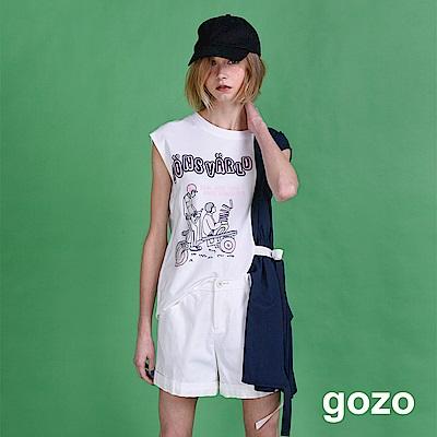 gozo 愛與失衡不對稱下擺無袖上衣(二色)