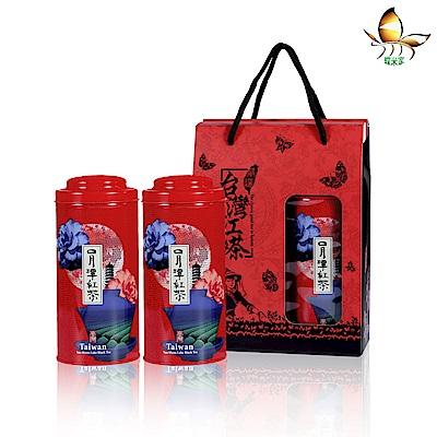 蝶米家 日月潭紅茶禮盒(100g/罐,2罐/盒)