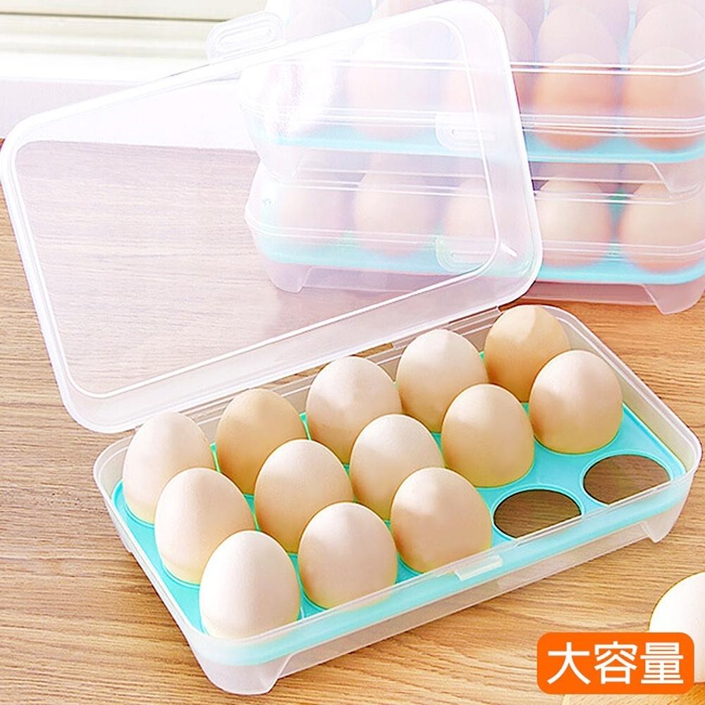 可堆疊!!帶蓋透明雞蛋保鮮盒   保存雞蛋收納盒.15格雞蛋盒