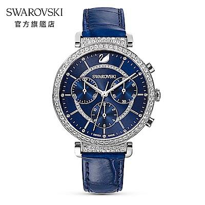 SWAROVSKI 施華洛世奇 PASSAGE CHRONO 俐落湛藍三眼真皮手錶