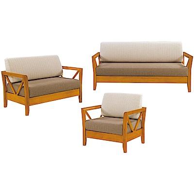 綠活居 伯克斯典雅風亞麻布實木沙發椅組合(1+2+3人座)