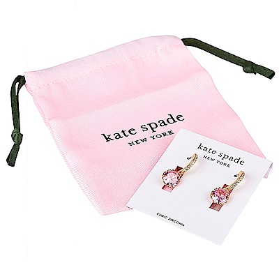 kate spade That Sparkle鑽鑲飾穿式耳環