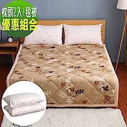 卓瑩 遠紅外線非動力式治療床墊(未滅菌) 和 卓瑩光波 醫療用護具(未滅菌)