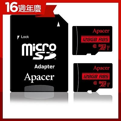 時時樂(2入組)Apacer宇瞻 128GB MicroSDXC UHS-I 記憶卡(85MB/s)