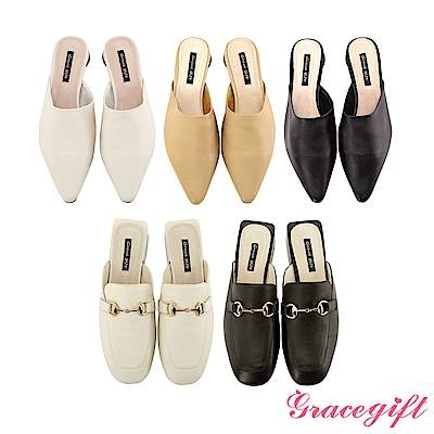 [時時樂限定]Grace gift-全真皮穆勒鞋$899