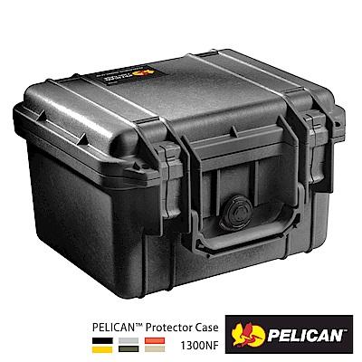 美國 PELICAN 1300NF 氣密箱-空箱(黑)