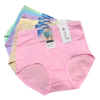【吉妮儂來】6件組舒適彩紗平口褲 GT352隨機取色