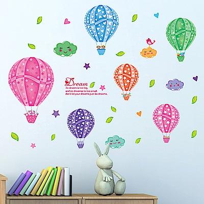 半島良品 DIY無痕壁貼-彩色熱氣球 XH4060 30x40cm
