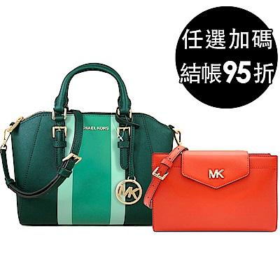 MKxCOACH 暢銷包款均價2800/3500/4200
