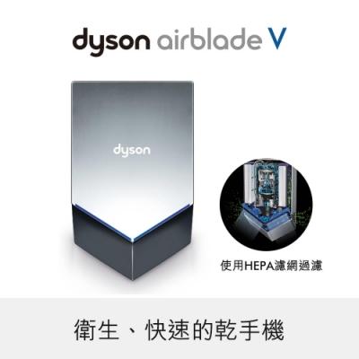 Dyson Airblade V型乾手機/烘手機(灰/白)