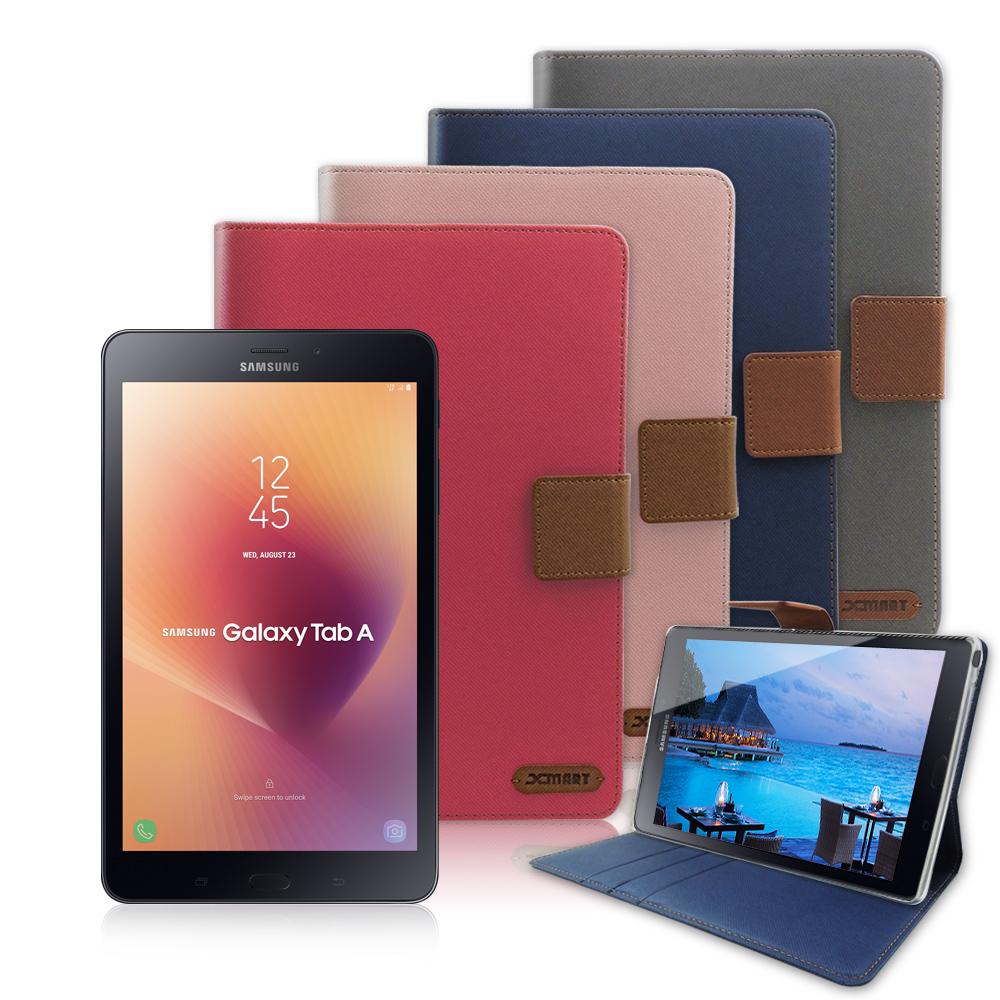 XM Samsung Galaxy Tab A 2017版 T385 微笑休閒風皮套 @ Y!購物