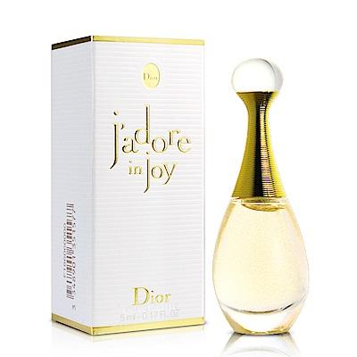 Dior迪奧 J Adore in joy 愉悅淡香水小香5ml